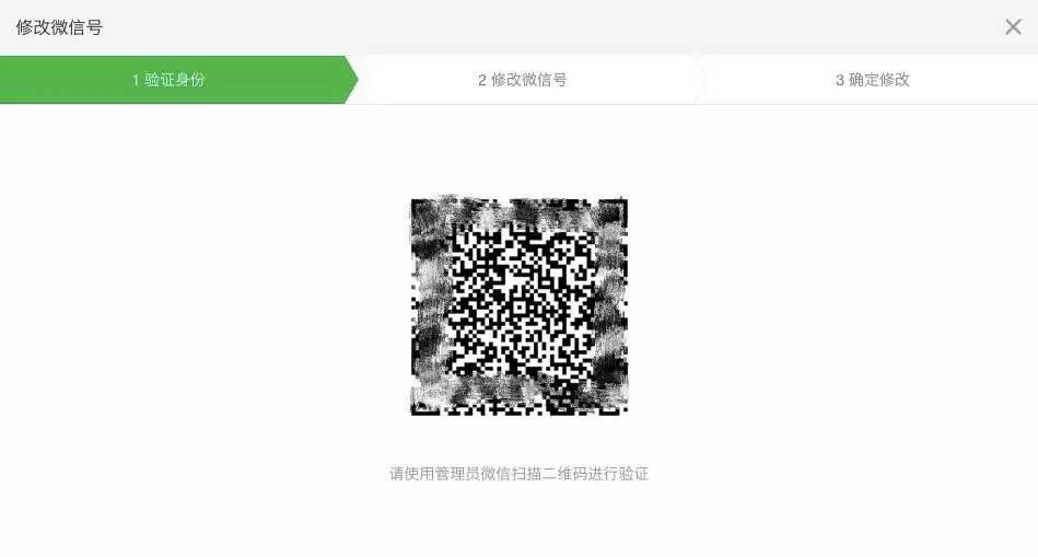 6596E69F53FB4437A19EA15A9A750B61.jpg