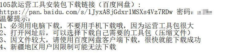 6206F64C172749DDA6940AD1B85027F3.png