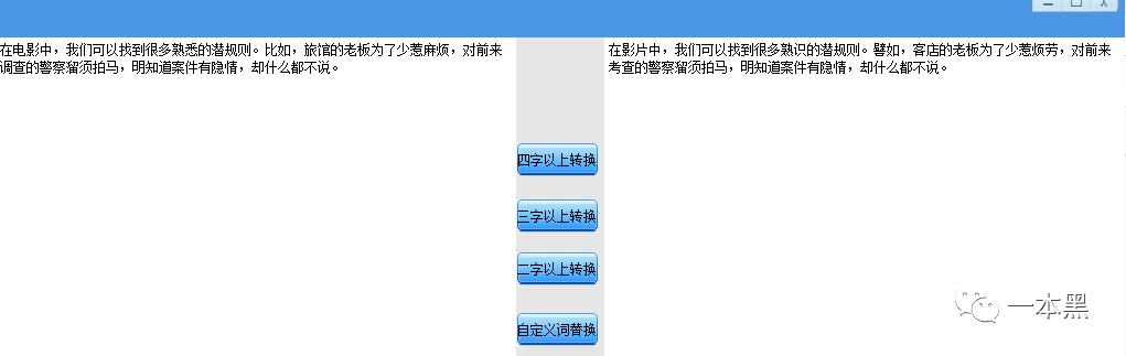 0CEA38987D8D4B57991C58E8CF94A0FE.png